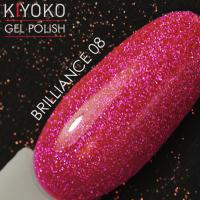 Гель лак Kiyoko Brilliance №08 8ml