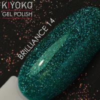 Гель лак Kiyoko Brilliance №14 8ml